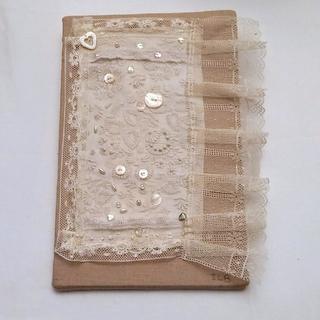 Galerie de Miaou  - Page 2 7cX44sCLe.Marie-Christine-art-textile1.s